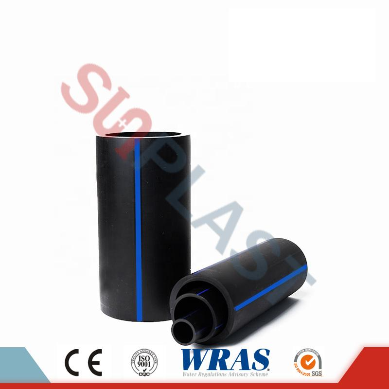 Blue HDPE Pipe