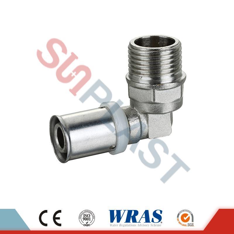 PEX-AL-PEX多層管用真鍮プレス雄エルボ