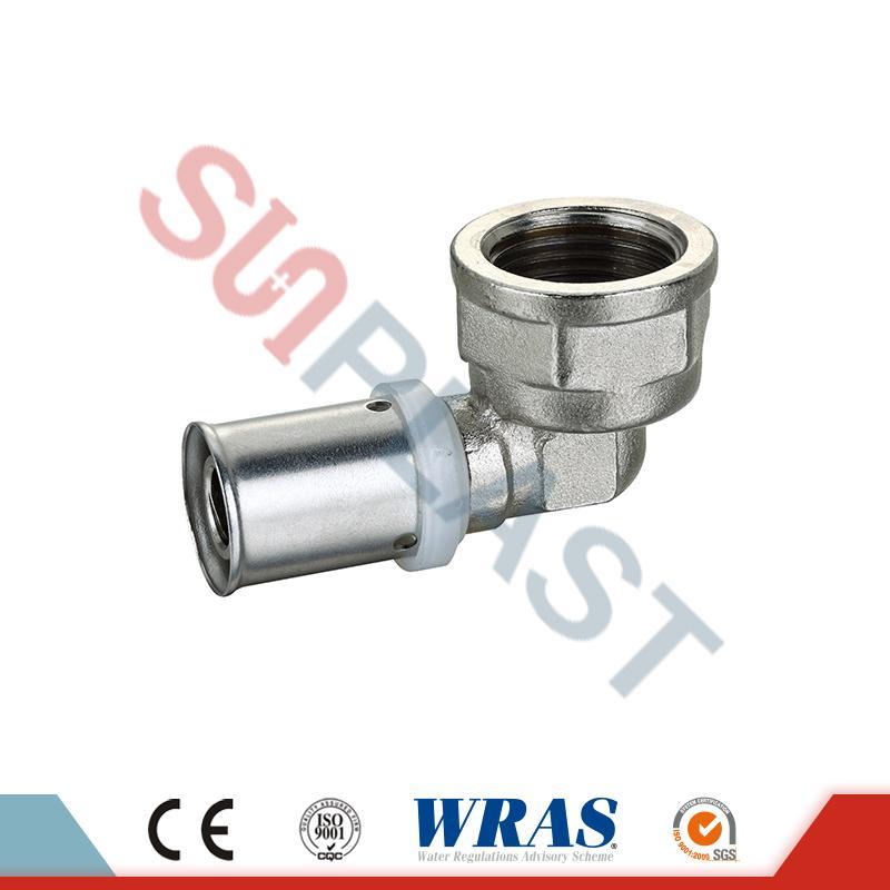 真鍮プレスメスエルボーPEX-AL-PEX多層管用