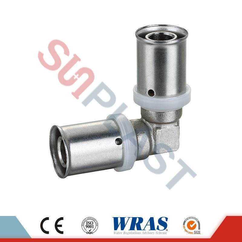 Brass Press Elbow Fittings For PEX-AL-PEX Multilayer Pipe