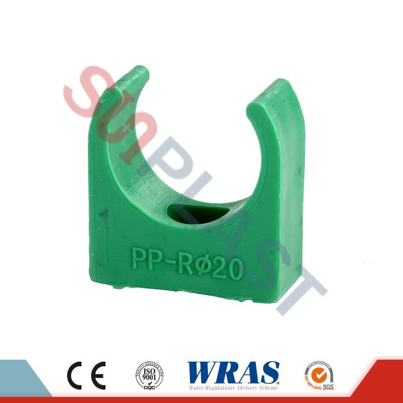 水配管用PPRパイプクリップ