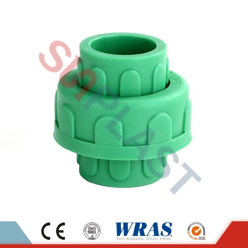 グリーンPPRプラスチックユニオン